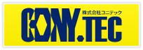 株式会社コニテック CONY.TEC